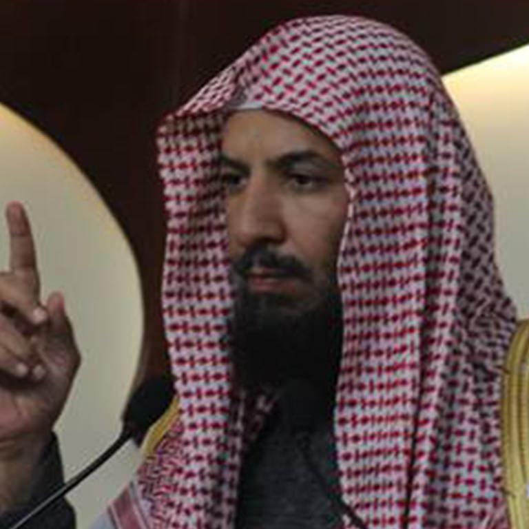 Shaykh Dr Abdullah Al-Shithri