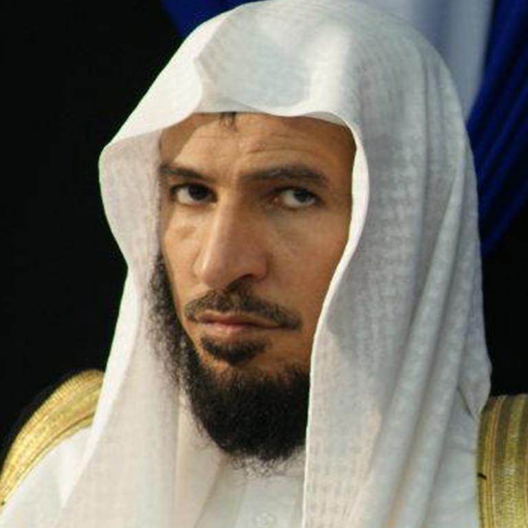 Shaykh Dr Hamad Al-Tuwaijiri